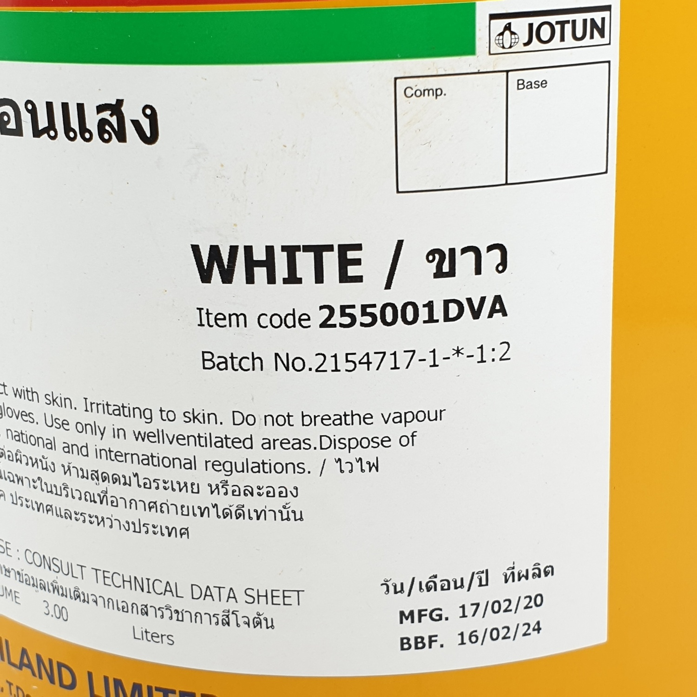 JOTUN สีจราจร ขาวสะท้อนแสง WHITE 3 L