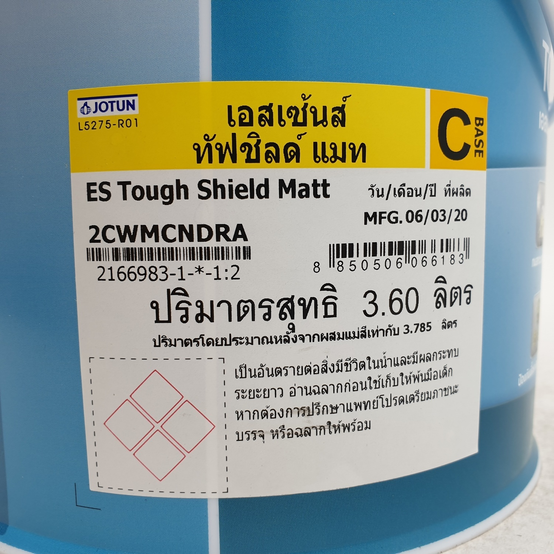 JOTUN สีน้ำภายนอก ด้าน เบสซี  3.6ลิตร ESSENCE TOUGH SH MT ขาว
