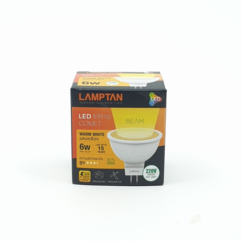 LAMPTAN หลอด LED MR16  6W 220V แสงวอร์มไวท์ รุ่นโคเมต GU 5.3 LED MR16 COMET 220V สีดำ