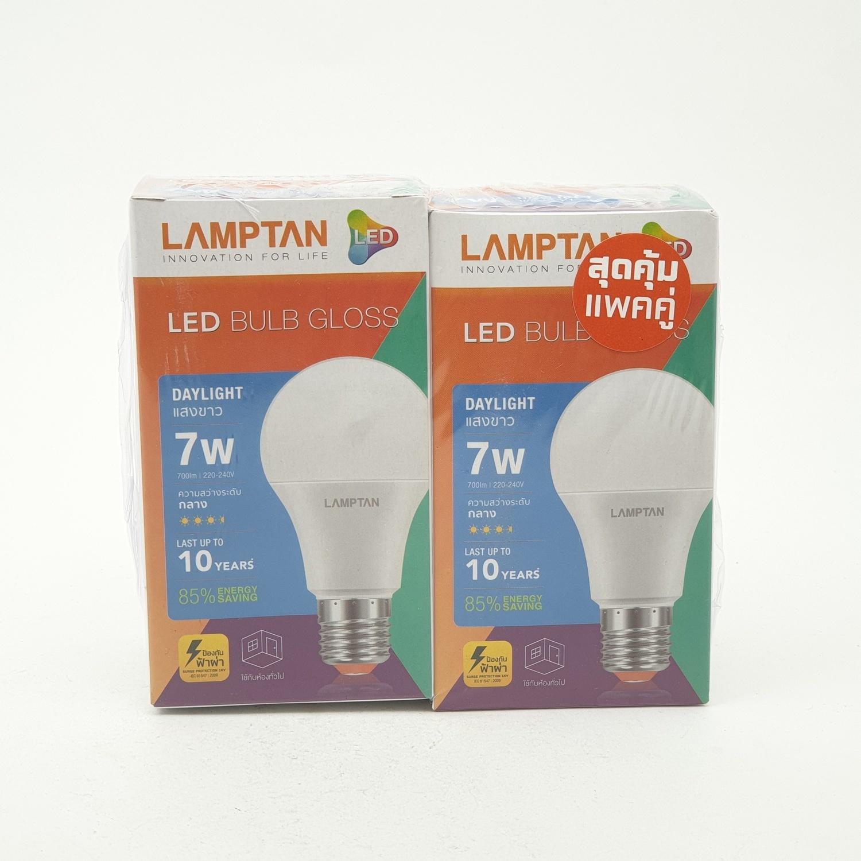 Lamptan แอลอีดี A60 Bulb 7W.  เดย์ไลท์ (Dual pack)