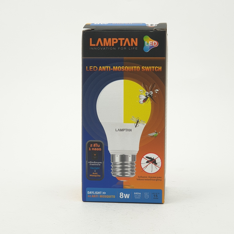 LAMPTAN หลอดLED Bulb ไล่แมลง (2แสง,Dim) 8W/DL - สีขาว