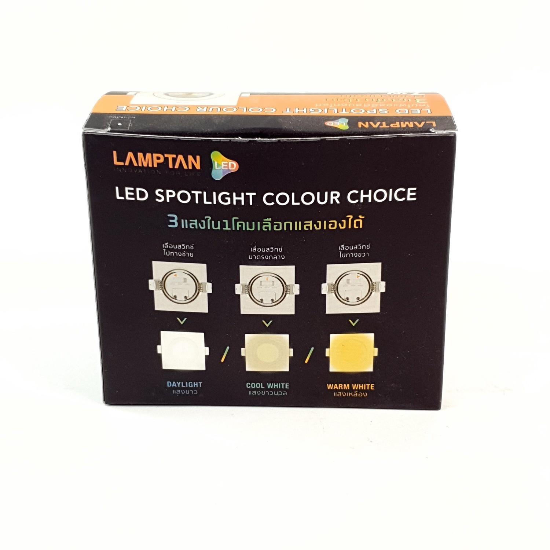 LAMPTAN โคมแอลอีดี สปอร์ตไลท์ 3 แสง หน้าเหลี่ยม  7 วัตต์ SPOTLIGHT สีขาว