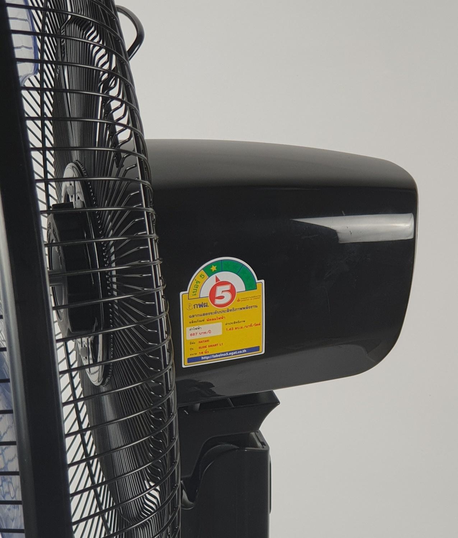 HATARI พัดลมสไลด์ (18) Slide Smart L1 สีดำ