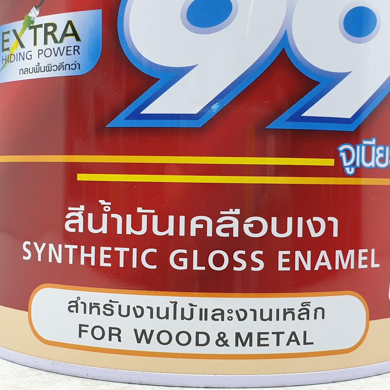 NIPPON สีน้ำมัน Junior 99 Enamel  9736 น้ำตาล