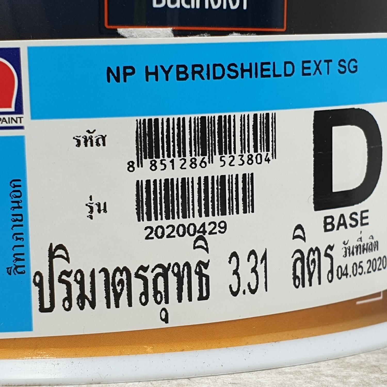 นิปปอนเพนต์ สีน้ำอะคริลิกภายนอกนิปปอน ไฮบริดชิล กึ่งเงา เบส ดี HYBRIDSHIELD สีขาว