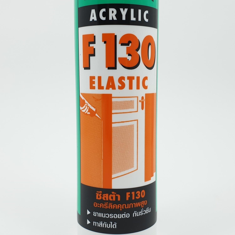 Sista กาวยาแนวอะครีลิค F-130 สีน้ำตาล
