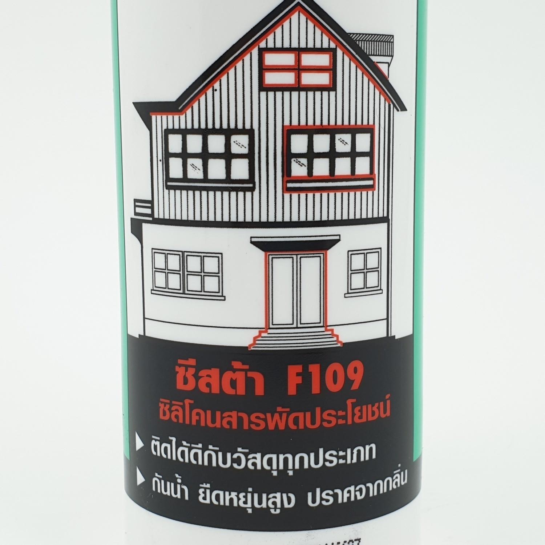 Sista  ยาแนวซิลิโคนสารพัดประโยชน์  300 มล  F109 สีดำ