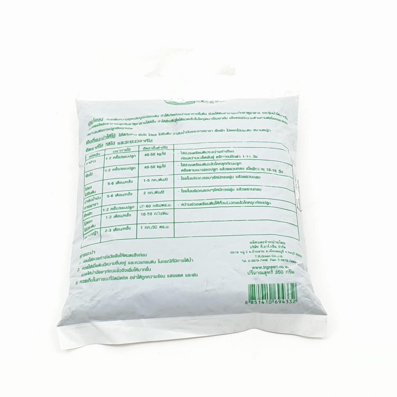 GREEN GARDEN อะมิโนโปรตีนอัดเม็ด สำหรับพืชดอก 350 g.  -