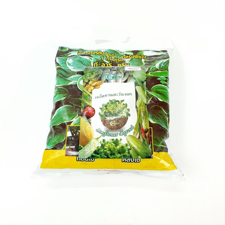 GREEN GARDEN อะมิโนโปรตีนอัดเม็ด สำหรับพืชใบ 1 kg. -