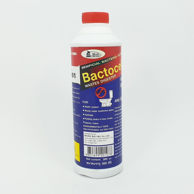 แบคโตเซล แบคโตเซล 2001 (300 ซีซี) แบคโตเซล 2001 (300cc.)