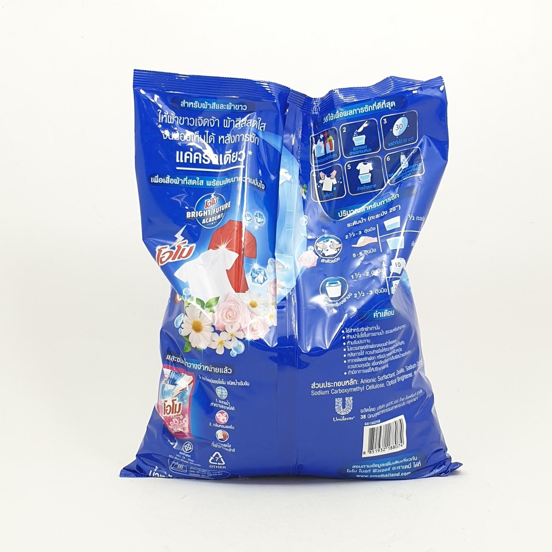 unilever ผงซักฟอก โอโม  2700 กรัม น้ำเงิน
