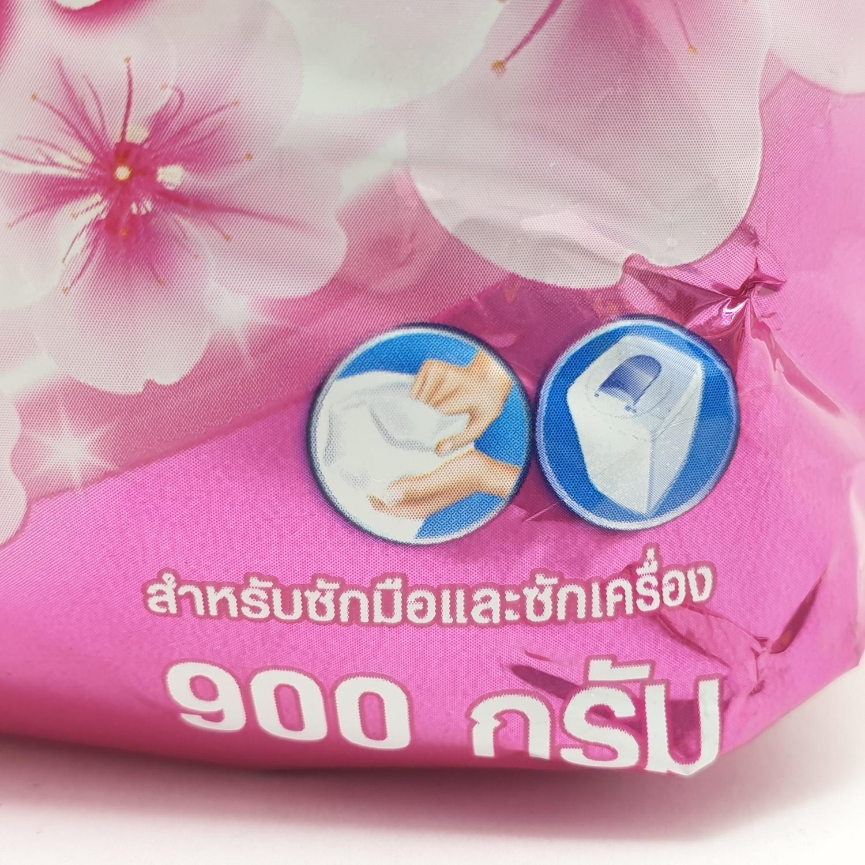 unilever โอโม พลัส ซากุระเฟรช 900 กรัม