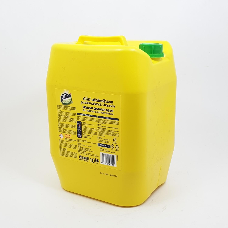 unilever ซันไลต์เลมอน ขนาด  10ลิตร  สีเหลือง