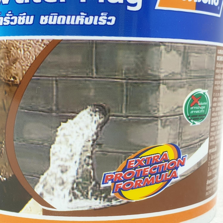 Threebond ซีเมนต์อุดรอยน้ำรั่วซึม 1 kg BESBOND