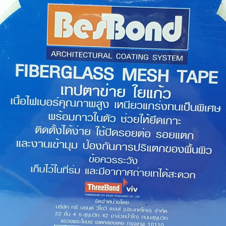 BESBOND เทปตาข่ายไฟเบอร์ 50mmx45m สีขาว