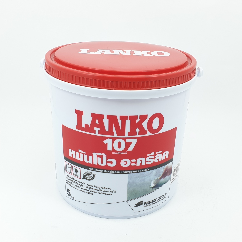 LANKO หมันโป้ว ขนาด 5Kg. LK-107