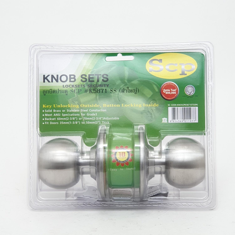 SCP ลูกบิดประตู  SCP -K5871 SS แผง(ฝาใหญ่)