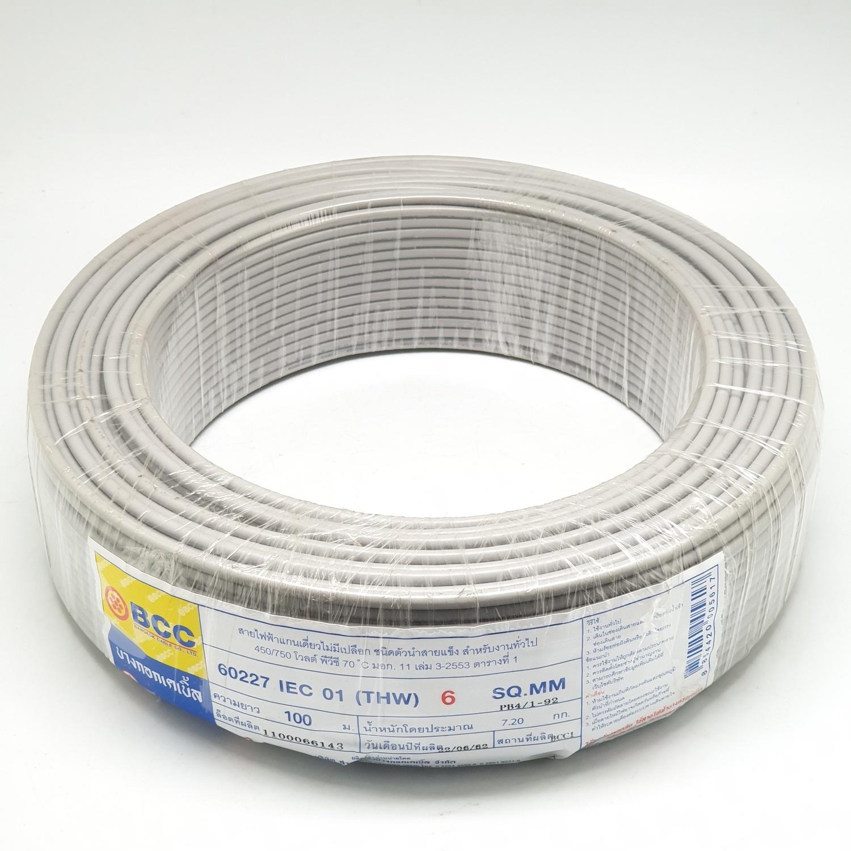 BCC สายทองแดง IEC 01  6(100ม)  THW สีเทา