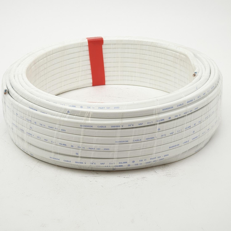 BCC สายไฟ VAF 2x1 WH (C50)300/500V สีขาว