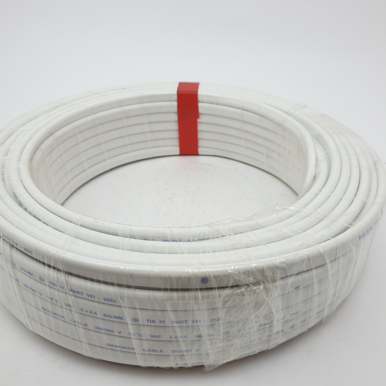 BCC สายไฟฟ้า VAF 2x1 WH (C30)300/500V VAF