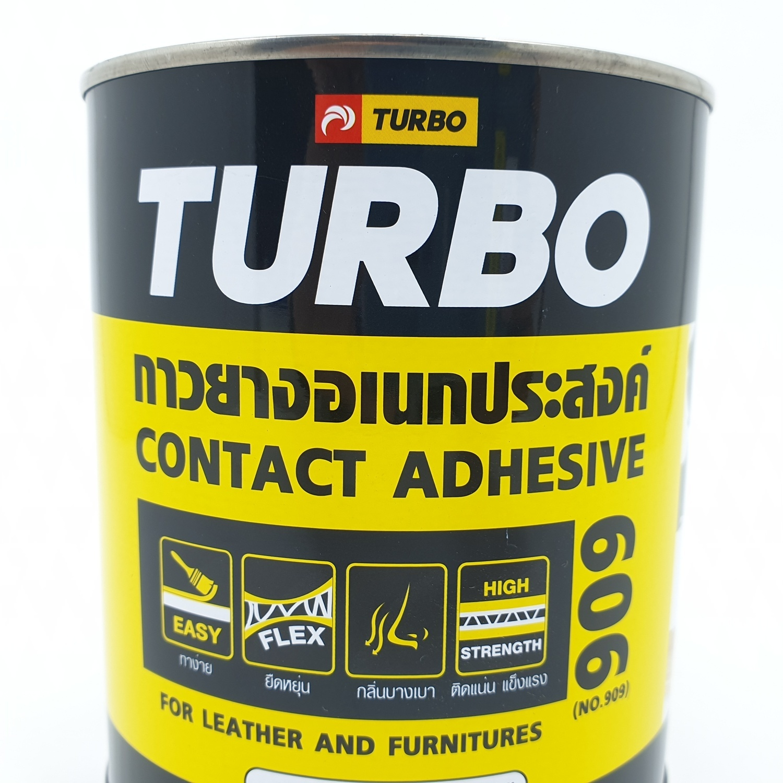 TURBO กาวยาง 1A8910909S1