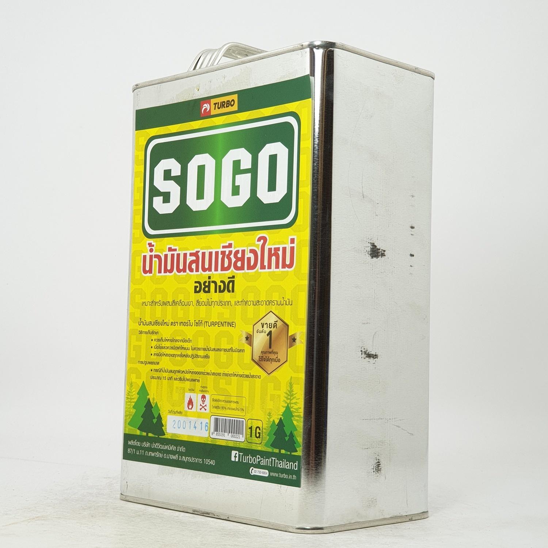 SOGO น้ำมันสนเชียงใหม่ TURBO ปี๊บสูง 9 KG. -