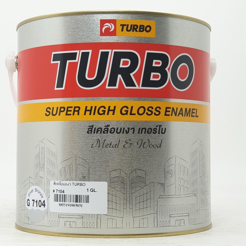 TURBO สีเคลือบเงา 1 กล. #7104 Bronze