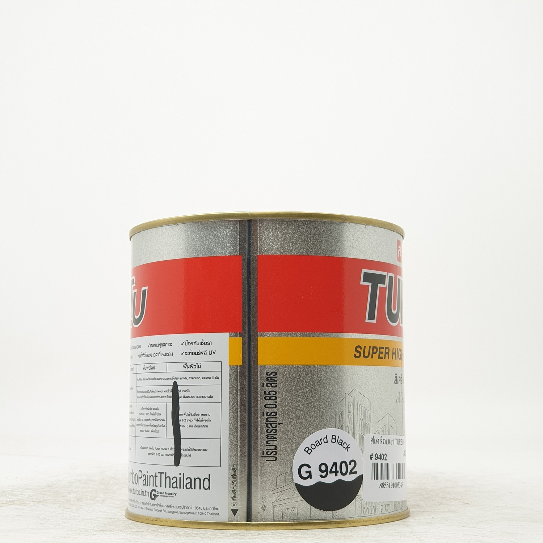 TURBO สีเคลือบเงา 1P5359402S1 Board Black