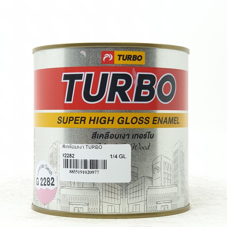 TURBO สีเคลือบเงา Pink Kiss 1/4 กล. -