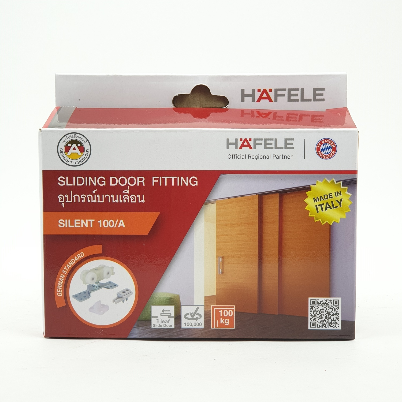 HAFELE ชุดบานเลื่อนไซเรนท์ 100/A  499.72.055 สีขาว
