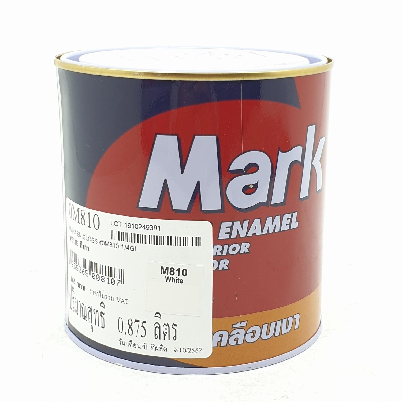 CAPTAIN สีน้ำมัน  1/4กล.  MARK 810  สีขาว