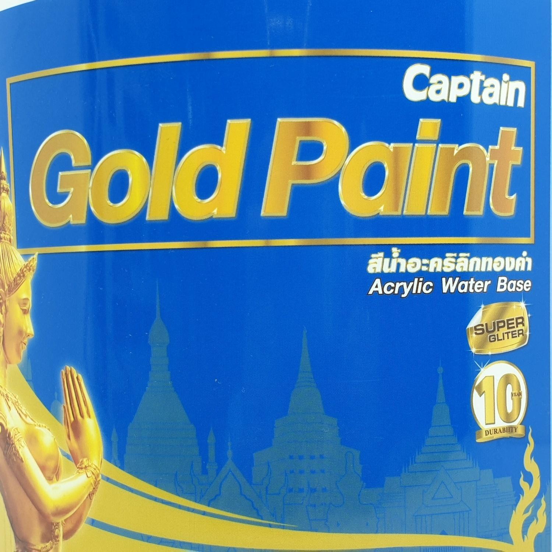 CAPTAIN กัปตันกัปตันสีน้ำอะครีลิคทองคำ #EG919  1GL.