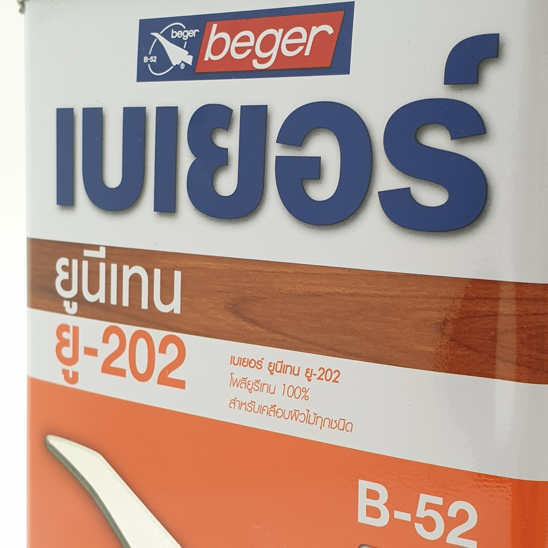 Beger ยูรีเทนภายใน B52#U-202กป.