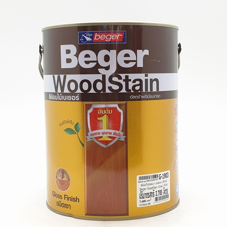 Beger สีย้อมไม้ชนิดเงา  G-1903สีไม้สักกล.