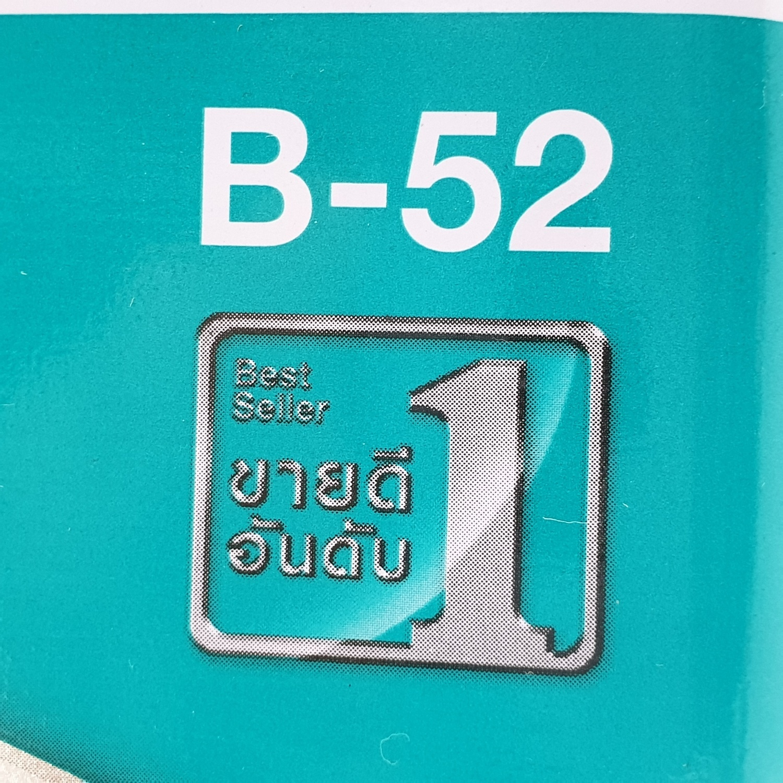 Beger วู๊ดซีลเลอร์รองพื้นไม้อุดร่องเสี้ยน  B2400 กป.