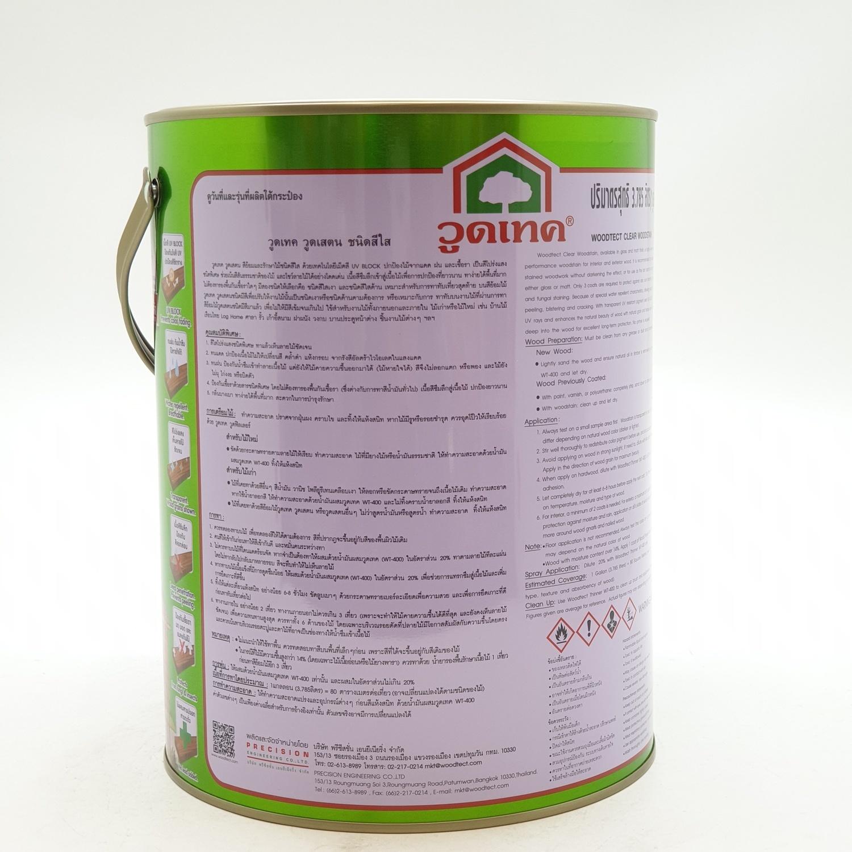 WOODTECT สีย้อมไม้สีใส WC301 สีเขียว