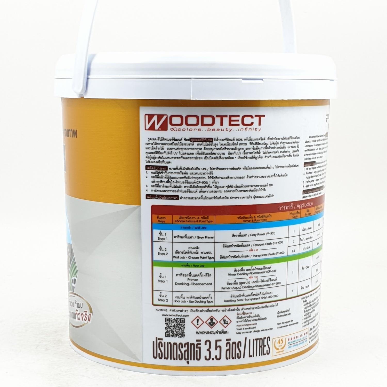 WOODTECT สีไม้ฝา ไฟเบอร์ซีเมนต์ FT-101 ไม้สักทอง