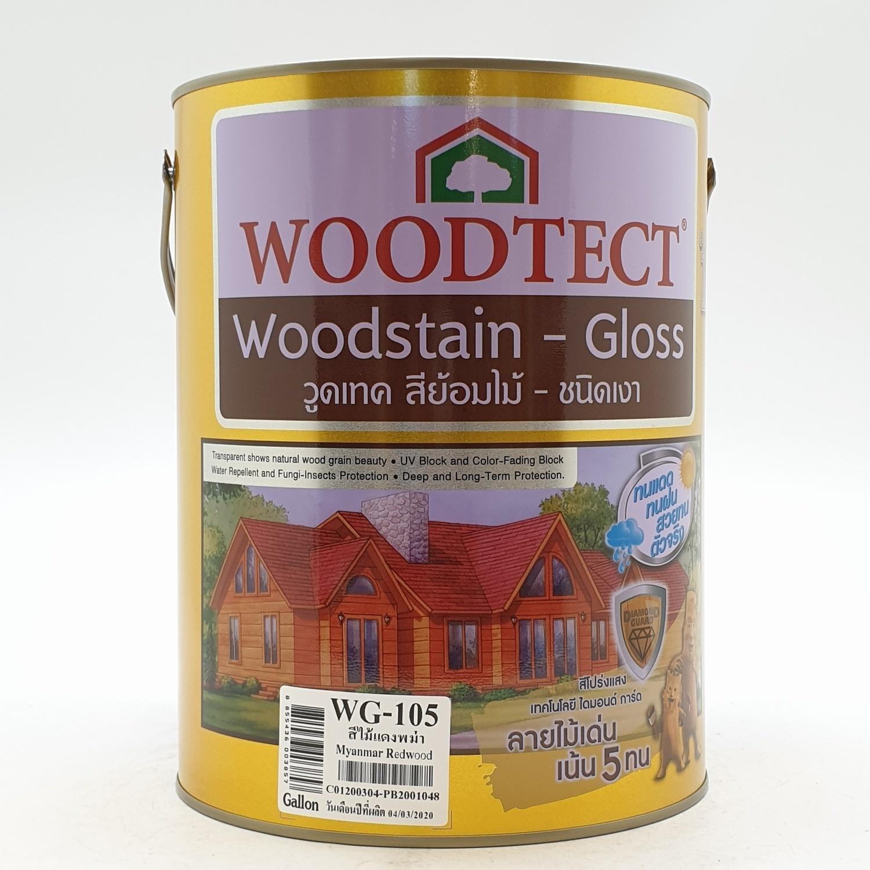 WOODTECT สีย้อมไม้ ชนิดเงา WG-105