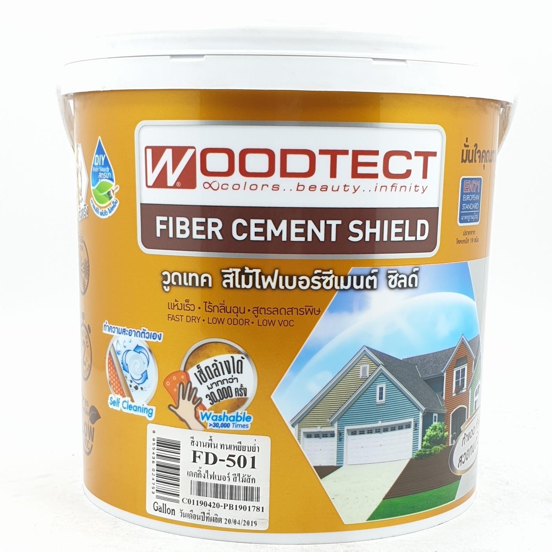 WOODTECT สีทาพื้นไฟเบอร์ซีเมนต์ FD501 สีเหลือง