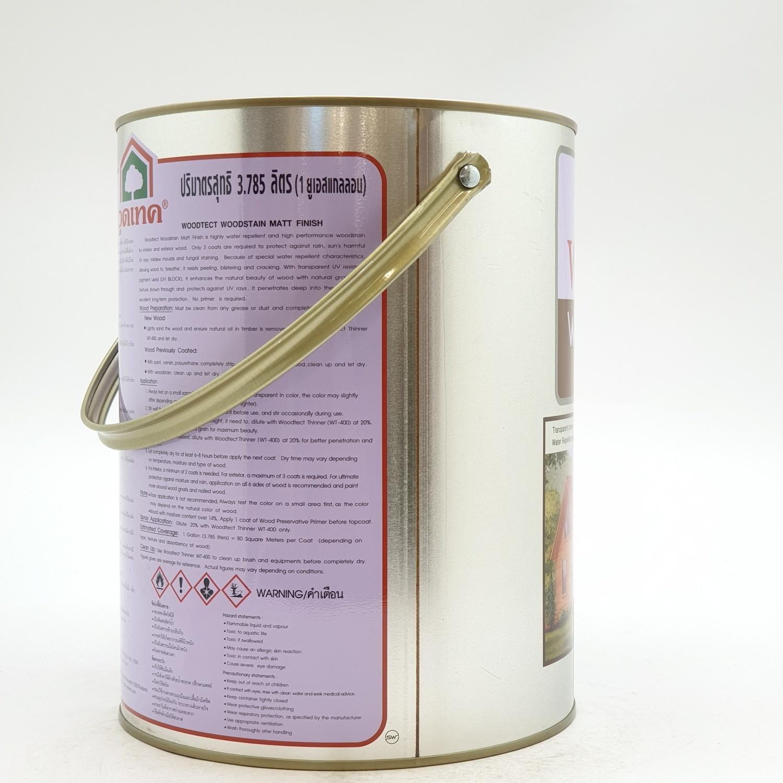 WOODTECT วูดเทค สีย้อมไม้ สูตรน้ำมัน (ชนิดด้าน) (กล.) WM-609 สีไม้แดง