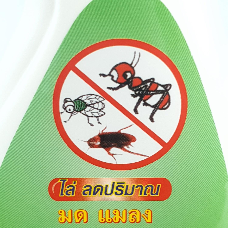 สเปรย์ไล่มดแมลงต่างๆ ลีโอฟลาย (220 มล.)  ขาว-เขียว