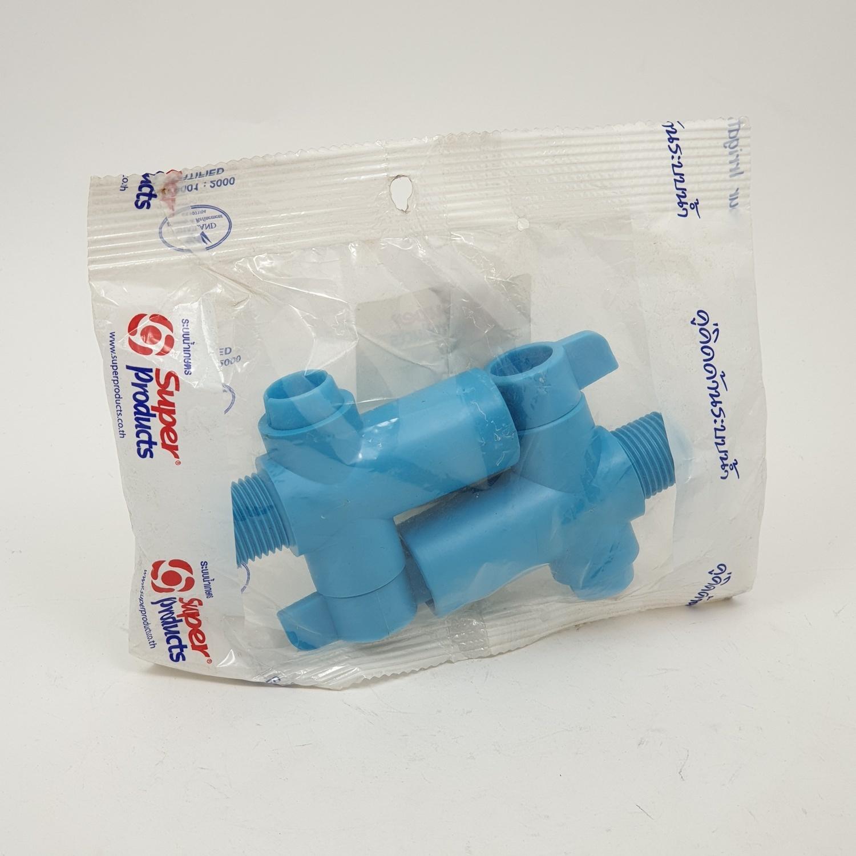 - วาล์วพีวีซี สำหรับต่อท่อพีวีซี VP1212 สีฟ้า