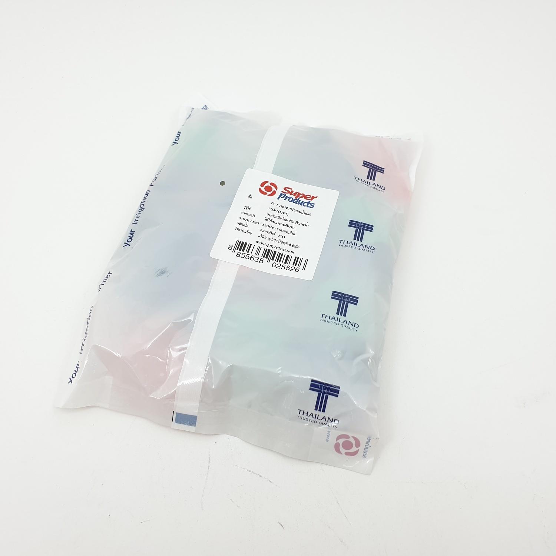 Super Products TV 1วาล์วสำหรับเทปน้ำหยด (5/แพ็ค)