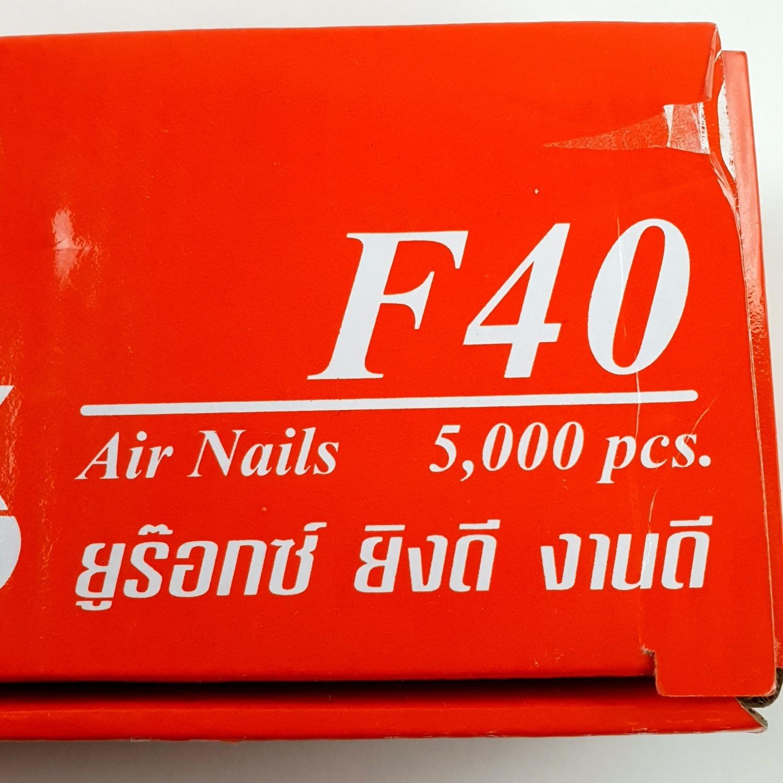 EUROX ตะปู F-40
