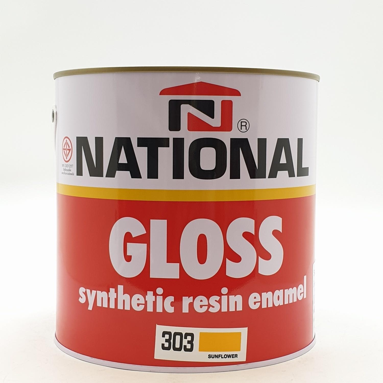 NATIONAL สีเคลือบน้ำมันเงา 303 เหลือง