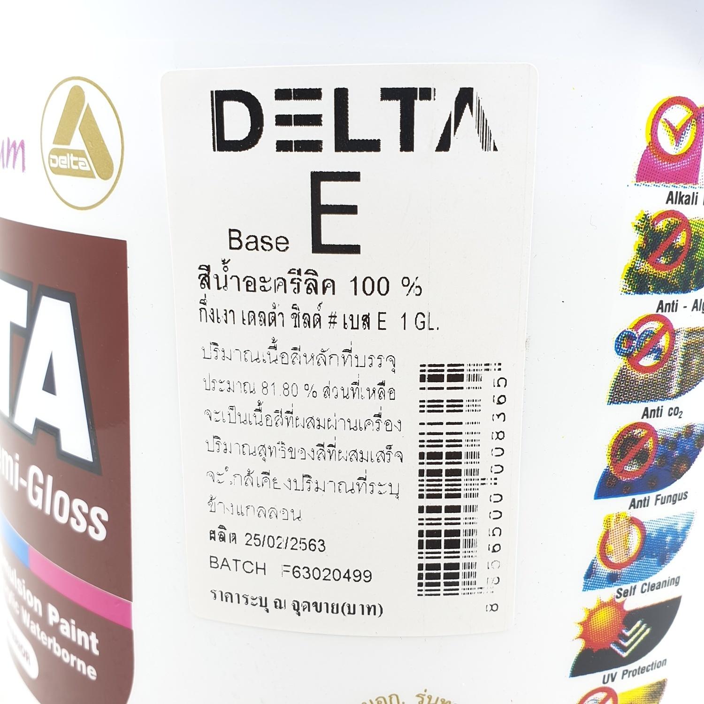 DELTA เดลต้าชิลด์ Base E ขาว