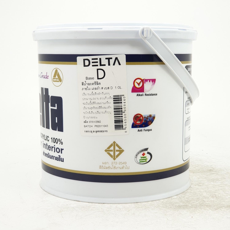 DELTA สีน้ำภายใน  Base D ขาว