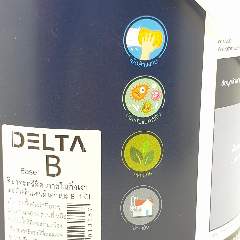 DELTA เดลต้า คลีน&แคร์ ขนาด 1 กล. Base B สีขาว
