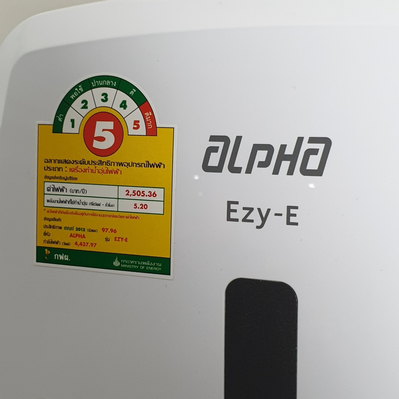 ALPHA เครื่องทำน้ำอุ่น 4,500 วัตต์ Ezy-E Black สีดำ