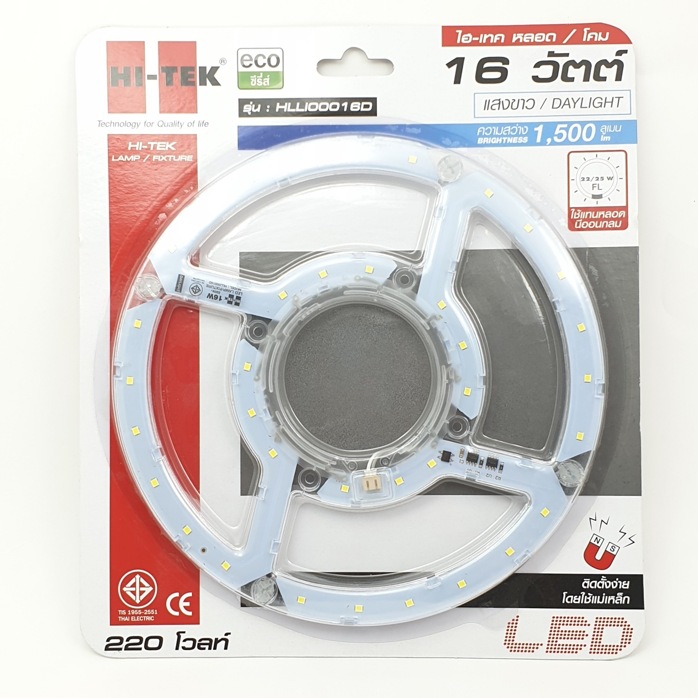หลอด LED สำหรับโคมเพดานกลม 16 W แสงขาว ้HLLI00016D ขาว